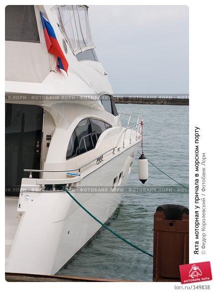 Катера и яхты моторные проекты