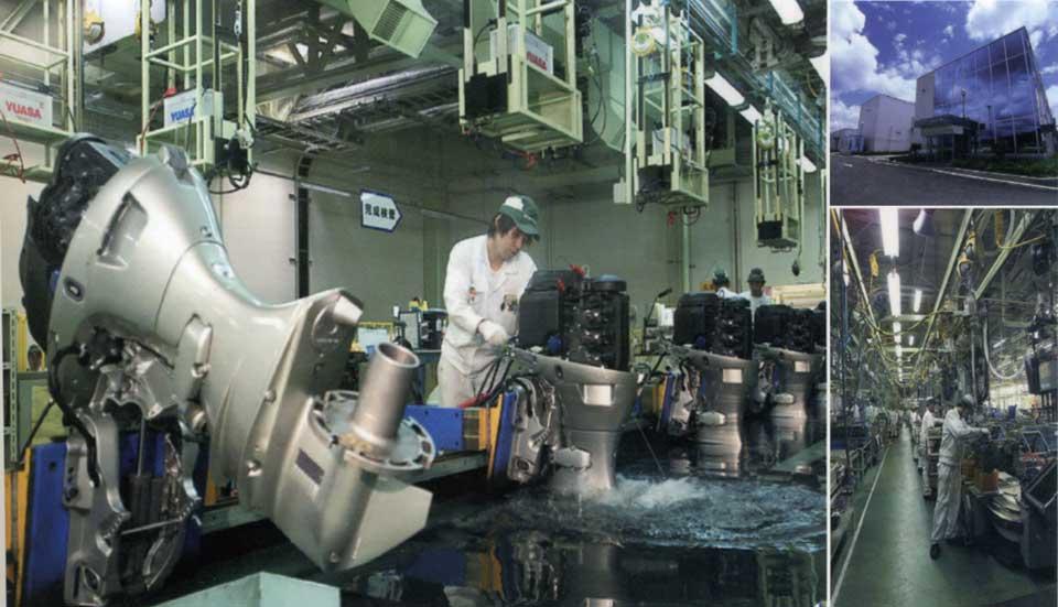 завод лодочных моторов москва