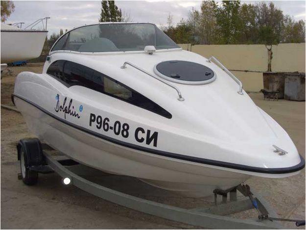 размер номеров на моторную лодку